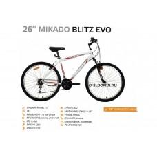 "Велосипед Mikado-Blitz EVO 26"" (2018) 18ск сталь бел/кр р-р=18"