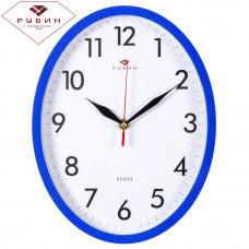 3527-134R Часы настенные синие