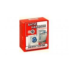 Антинакипин жидкий для стиральных машин