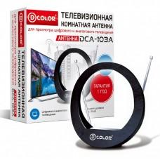 Антенна ДСА 103А