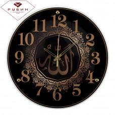 """4040-101 Часы Настенные круг """"Аллах"""""""