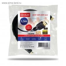 Шнур DCC-HH150 HDMI 1,5м
