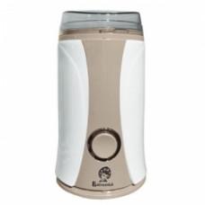 Кофемолка ВАСИЛИСА К1-160 белый с бежеаым 160Вт