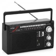 Радиоприемник Сигнал РП-302/БЗРП РП-302