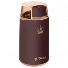 Кофемолка DELTA DL-087К коричневая 250Вт