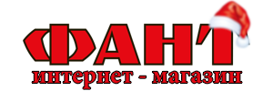 "Интернет-магазин ""Фант"""