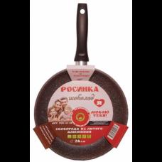 РОС 42-26 Серия Шоколад сковорода глубокая 26см