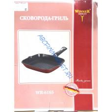 WR-6165 сковорода-гриль (1,5л) 24см