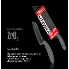 Нож Ладомир Е3АКВ12