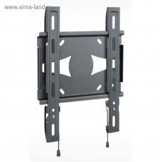 Кронштейн для телевизора Holder LCDS-5045 19-40 металлик