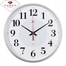 """2940-105 Часы настенные """"Серебрянные ромбы"""" корпус серебрянный"""