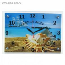 Часы настенные Сюжет 414