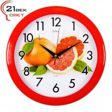 "2323-173 Часы настенные круг d=23см ""Грейпфрут"" корпус красный"