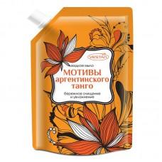 Жидкое мыло Мотивы Аргетинского танго 500мл