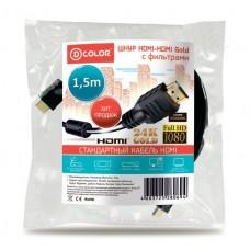 Шнур DCC-HH150F HDMI c фильтрами 1м