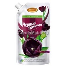 Гель д/душа Черный тюльпан 500мл