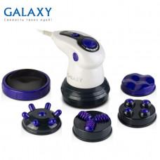 Массажер для тела Galaxy GL4942, плавная регулировка скорости, 5 насадок