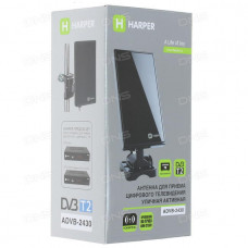 Антенна для телевизора HARPER ADVB-2430 уличная