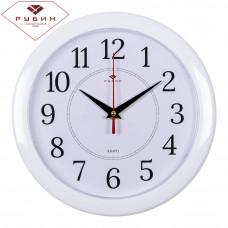"""2323-293W Часы настенные круг d=23см, корпус белый """"Классика"""""""