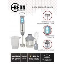 BN-2009 Блендер погружной Beon 1000Вт, стакан 500мл, измельчитель 500мл, венчик