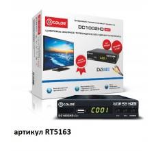 Приставка DC1002HD mini