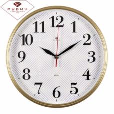 """2940-104 Часы настенные корпус золотой """"Ромбы"""""""