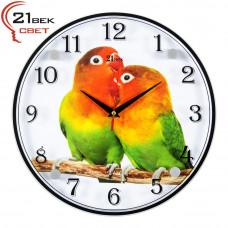 """3030-1110 Часы настенные """"Попугаи-неразлучники на ветке"""""""