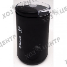 Кофемолка SA-6158BK 200Вт 50гр черный
