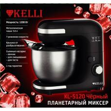 Миксер KELLI KL-5120 с чашей черный