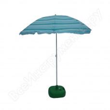 Зонт (диаметр 2.0) BU0082