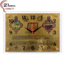 2535-007 МС Часы настенные мусульманские