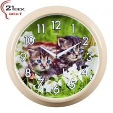 """3024-180 Часы настенные круг """"Котята в травке"""""""