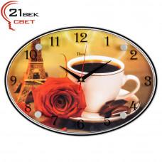 """2434-154 Часы настенные """"Утро в Париже"""""""