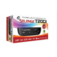 Приставка SELENGA (3600) T20DI DVB-T2/WiFi/MEGOGO/IPTV