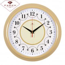 """3024-129 Часы настенные корпус бежевый """"Классика с узором"""""""