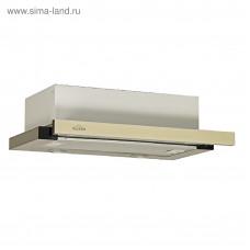 Кухонная вытяжка ELIKOR Интегра GLASS 50Н-400-В2Г нерж/стекло бежевое