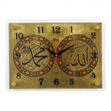 2535-009 МС Часы настенные мусульманские
