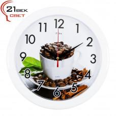 """2323-172 Часы настенные d=23см """"Чашечка кофе с корицей"""" корпус белый"""